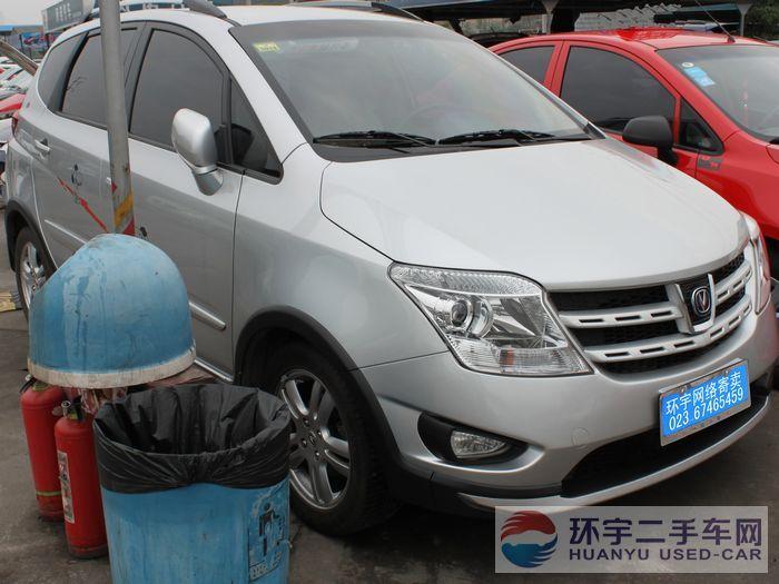 长安 CX20 环宇二手车网 重庆二手车交易 重庆环宇二手车网 重庆二手高清图片